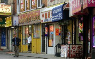 紐約中華總商會執行長于金山認為,小商家或可從川普減稅中獲得雙重好處。 (Mario Tama/Getty Images)