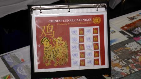 鸡年生肖邮票。