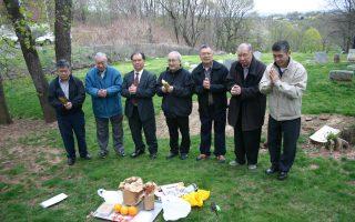 中华公所于4月17日举行一年一度的清明扫墓活动. (中华公所提供)