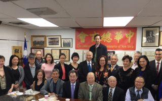 紐約中華總商會將于29日舉辦第六屆華埠櫻花節。 (中華總商會提供)