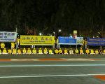 2017年4月24日傍晚,悉尼部分法轮功学员三百多人聚集在悉尼市中心的海德公园,以烛光静坐活动来纪念发生于1999年4月25日的万名法轮功学员中南海和平上访18周年。 (何蔚/大纪元)