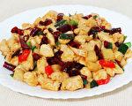 滑嫩可口、鮮甜香辣的文山雞丁是江西的傳統名菜。(攝影:彩霞/大紀元)