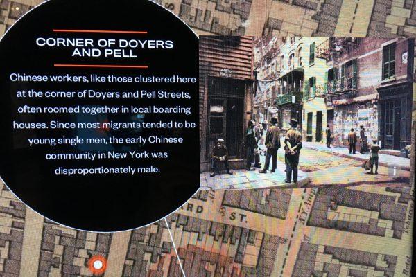 """曼哈顿唐人街的介绍,图文并茂的描述了华埠是如何从充满异国风情的""""小意大利"""",渐渐变成世界闻名的中国城。 (于佩/大纪元)"""