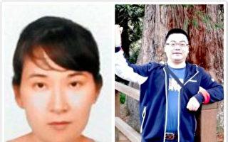 開庭前委託人被失蹤 廣州法輪功夫婦被綁架