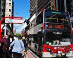 渥太華公交OC Transpo在2017年上半年下降收入下降。(攝影:任喬生/大紀元)