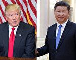 川普(特朗普)與習近平將於下週會晤。外界預料,雙方將在貿易等問題上陷入艱難談判。(NICHOLAS KAMM/AFP/Getty Images)