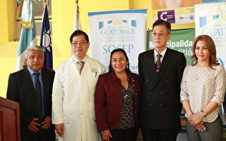 瓜国第一夫人Patricia Marroquin de Morales (右 1 ), 台湾驻瓜国赖建中大使( 右 2 ) ,义诊团团长许宗邦医师( 左2 )等合影。(图由NATMA提供)