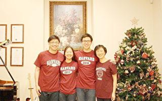优秀不是靠运气:哈佛姊弟的教养秘笈(1)
