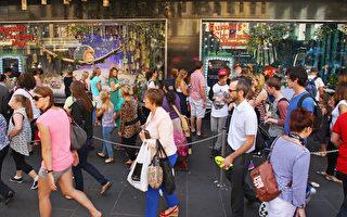 墨尔本内城区经济繁荣,在购物和餐饮上的花销一年超过30亿澳元。(Scott Barbour/Getty Images)