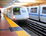 捷运系统BART上班日平均载客量30多万人。 (大纪元资料图)