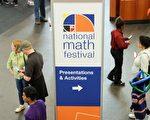 2017国家数学节于4月22日在华盛顿特区会展中心举办。(石青云/大纪元)