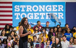 维吉尼亚州州长夫人多萝希‧麦考利夫(Dorothy McAuliffe)参加希拉里的拉票活动。(ZACH GIBSON/Getty Images)
