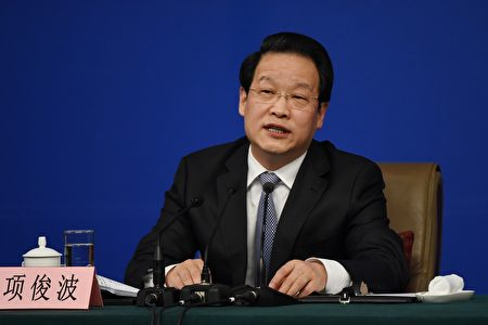 日前,中共保监会主席项俊波被免职。 (WANG ZHAO/AFP/Getty Images)