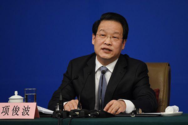 中共保險監督管理委員會黨委書記、主席項俊波涉嫌嚴重「違紀」,目前正接受審查。(WANG ZHAO/AFP/Getty Images)