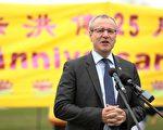在庆祝法轮大法弘传25周年之际,加国会议员Borys Wrzesnewskyj发来贺信并庆典上发言(艾文/大纪元)