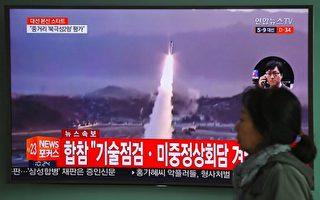 2017年4月5日,朝鮮向日本海發射了彈道導彈,並在電視上進行宣傳。(AFP PHOTO / JUNG Yeon-Je)