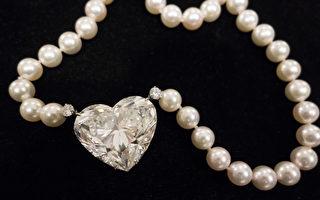 破世界纪录 最大心形钻石1500万美元拍出