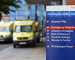 WannaCry勒索病毒在全球範圍持續擴散,在英國,襲擊擾亂了國家衛生服務機構的照料,其中包括圖片中的英國皇家倫敦醫院。(AFP PHOTO / Niklas HALLE'N)