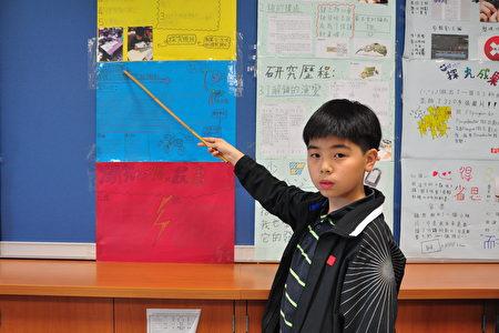 「康橋Time」特色課程展出成果之一:研究清朝的台灣歷史。(賴月貴/大紀元)