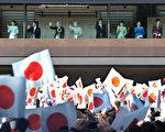 日本天皇每年都有兩天帶領主要的皇室成員和日本民眾會面。  (Photo credit should read KAZUHIRO NOGI/AFP/Getty Images)