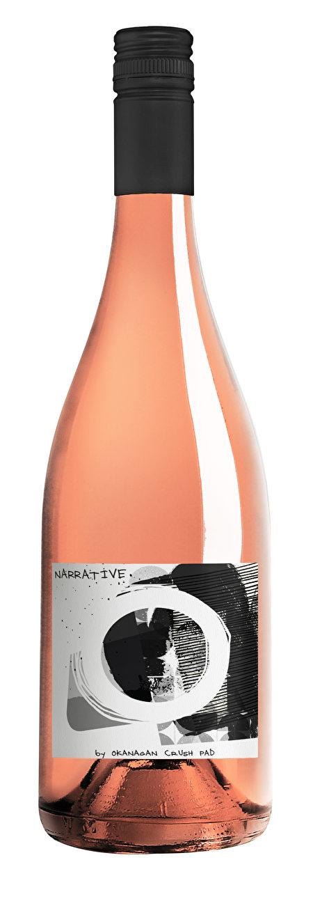 酒目:Narrative Rose 2015 售价约$18.90 (阮公子提供)