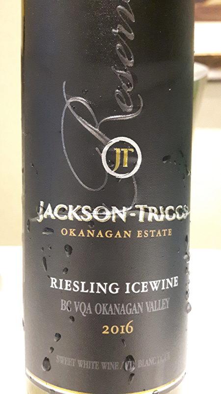 酒目:Jackson Triggs Riesling Icewine 2016。售价约 $42。(阮公子提供)