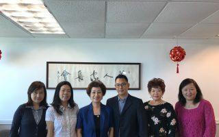 华人家长会宣布,5月6日在法拉盛公立244小学办中文讲座,讲解高中、大学及奖助学金的申请。 (林丹/大纪元)