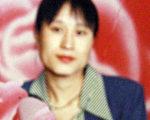 黑龙江法轮功学员王淑英被非法判刑3年。(明慧网)