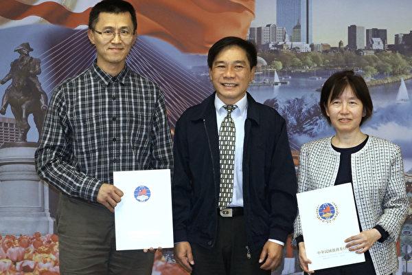 欧宏伟主任(中)颁发证书给关怀救助协会会长王志维(左),副会长欧阳露,由李苡惠(右)代领。(廖述详/大纪元)