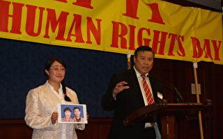 法輪功學員代表聶森(右)、楊春華(左)受邀參加美國國會參議院舉行的「越南人權日」紀念活動。(林帆/大紀元)