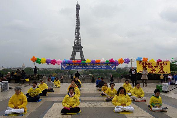组图:法国法轮功学员欢庆世界法轮大法日