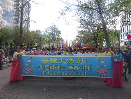 来自韩国的170法轮功学员身穿传统服装参加集会。(绍燕/大纪元)