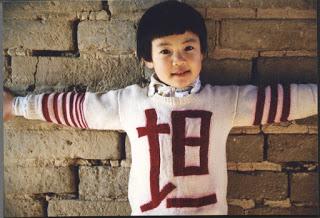 作者的女兒身穿「坦」字毛衣。(曾錚提供)
