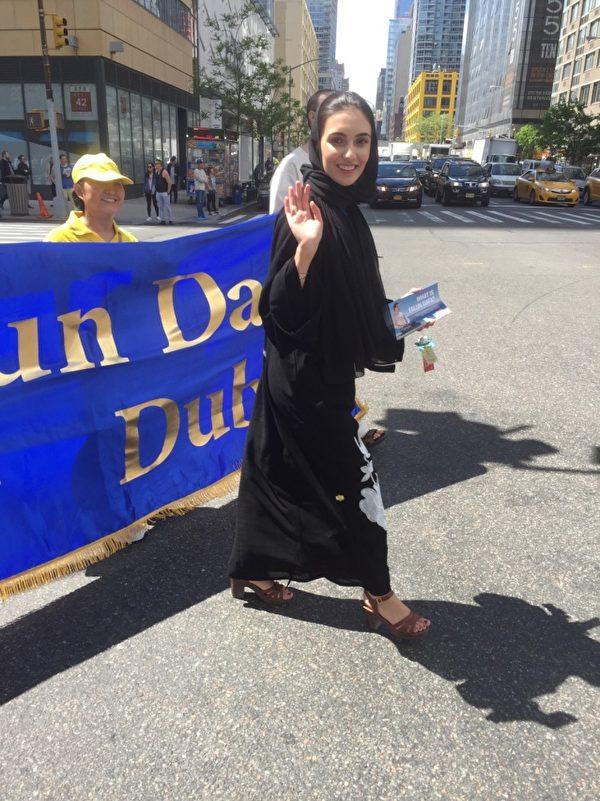 阿联酋法轮功学员Ghazaal在5月12日纽约庆祝大法日游行中。(施萍/大纪元)