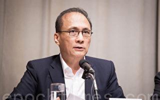 對於中共再次阻撓台灣參與世界衛生大會(WHA),行政院長林全11日表示嚴重不滿和遺憾。(陳柏州/大紀元)