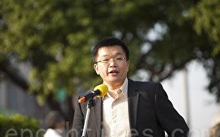 立法院副院長蔡其昌16日指出,中共向來對台灣與其它國家的往來皆採取打壓態度。(大紀元資料照)