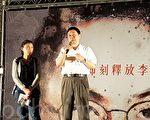 曾經也在中國被消失的台商鍾鼎邦(右)表示,他過去因為以插播法輪功被迫害的真相,而被中共非法關押54天。(吳旻洲/大紀元)