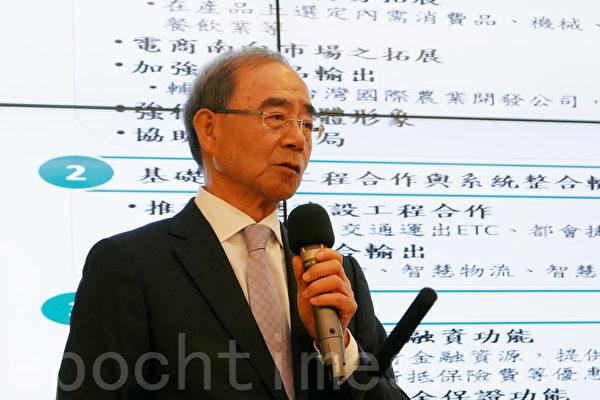 中國信託金控董事陳國世表示,銀行首先要把自己的體質跟能力「養胖一點、壯一點」,家裡要有充沛的實力,才能去開疆闢土。(郭曜榮/大紀元)