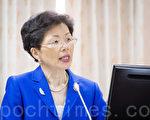 中共致函各国驻瑞士日内瓦代表团,干扰台湾参与世界卫生大会(WHA),陆委会主委张小月22日表达强烈不满与抗议。(陈柏州/大纪元)