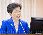 陸委會主委張小月表示,台灣的「新南向政策」與中國的「一帶一路」 是不一樣的東西,會簽署「一帶一路」的國家都是在中國大陸的脅迫之下簽的。(陳柏州/大紀元)