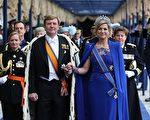 图为2013年国王威廉-亚历山大和王后马克西玛在就职宣誓仪式上。(Robin Utrecht/Getty Images)