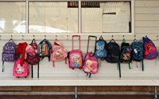 坎特伯雷地區18%共47所學校超負荷,57%共150所學校則面臨此危險。(Phil Walter/Getty Images)