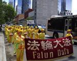 5月12日,万人法轮功学员纽约大游行其中的腰鼓队方阵 (摄影:伊铃/大纪元)