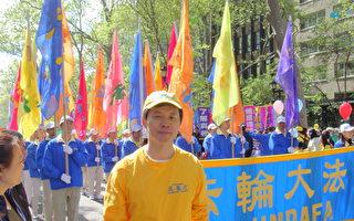 多倫多法輪功學員劉京在5月12日法輪功紐約大游行隊伍中。(攝影:伊鈴/大紀元)