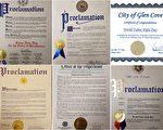 """2017年5月13日是第十八届""""世界法轮大法日"""",也是法轮大法传世25周年。美国纽约州多个市县为此发出褒奖贺信,祝贺这个举世欢庆的伟大节日。 (大纪元合成图)"""