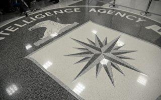 2010年至2012年底期間,由於情報洩漏,近20名美國中央情報局的情報人員遭到中共殺害或監禁。圖為位於美國弗吉尼亞州蘭利的美國中央情報局的徽標。(Olivier Doulier - Pool/Getty Images)