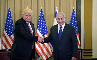 """川普是第一位任期初期就出访以色列的美国总统,并且展示出四招""""好平衡""""外交功夫。图为川普与以色列总理内塔尼亚胡(Benjamin Netanyahu)会面。 (Amos Ben Gershom/GPO via Getty Images)"""