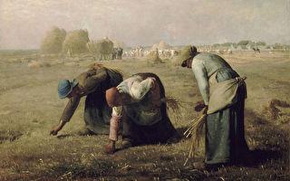 [法]让-弗朗索瓦‧米勒(Jean-François Millet,1814—1875),《拾穗》(Les glaneuses),1857年作,巴黎奥塞美术馆藏。(维基百科公共领域)