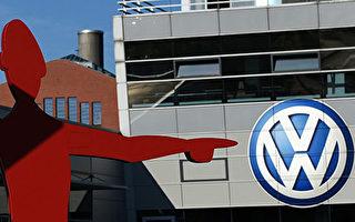 """大众集团的一份内部报告显示,品牌""""大众""""的声誉在德国严重下降,几乎接近欧宝(Opel)。(JOHN MACDOUGALL/AFP/Getty Images)"""