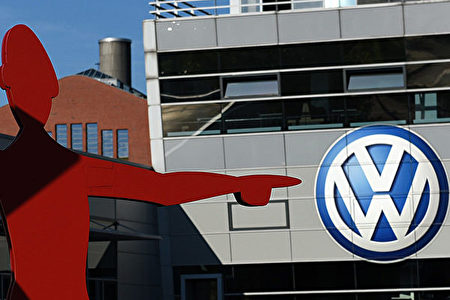 大眾集團的一份內部報告顯示,品牌「大眾」的聲譽在德國嚴重下降,幾乎接近歐寶(Opel)。(JOHN MACDOUGALL/AFP/Getty Images)